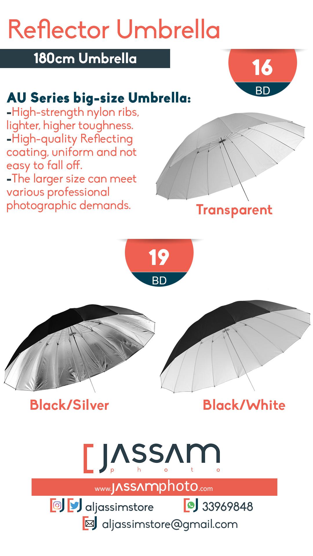 180cm Umbrella