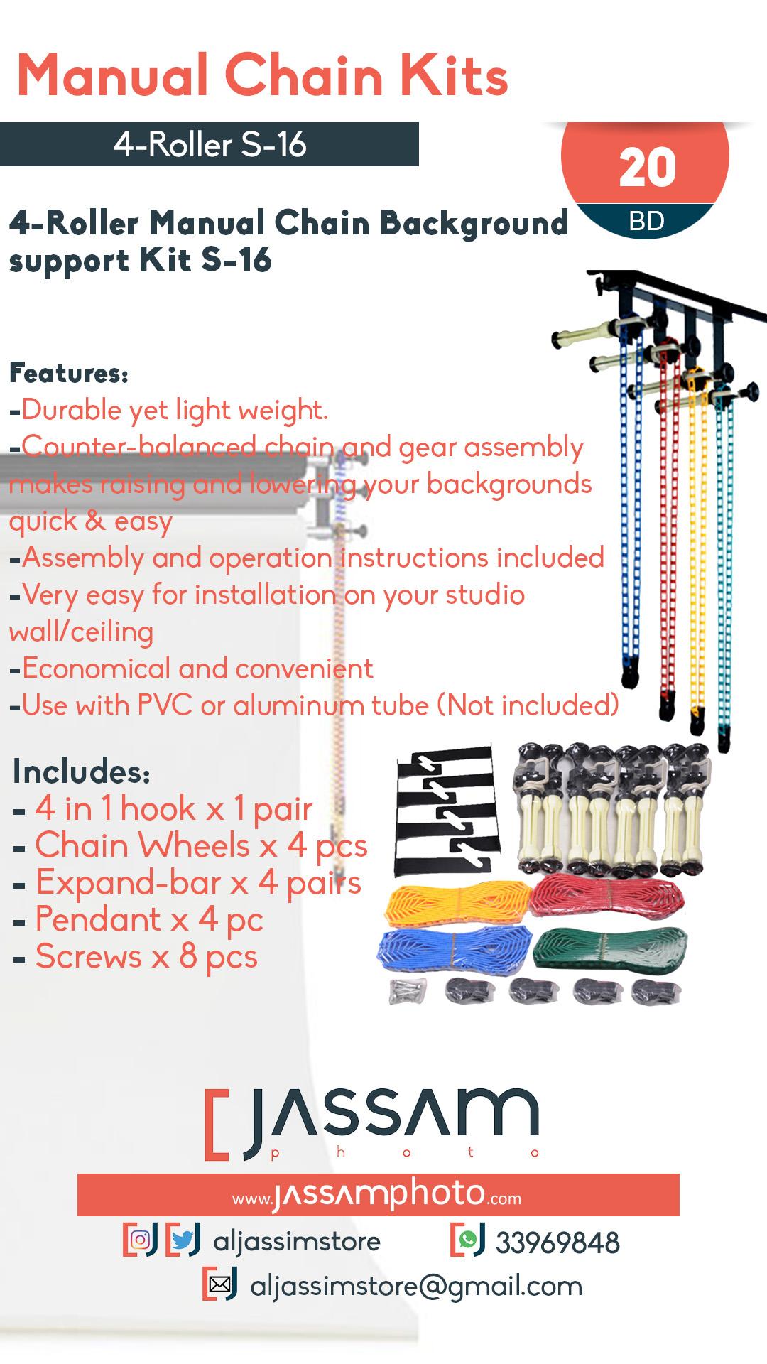 4-Roller Manual Chain Kit S-16