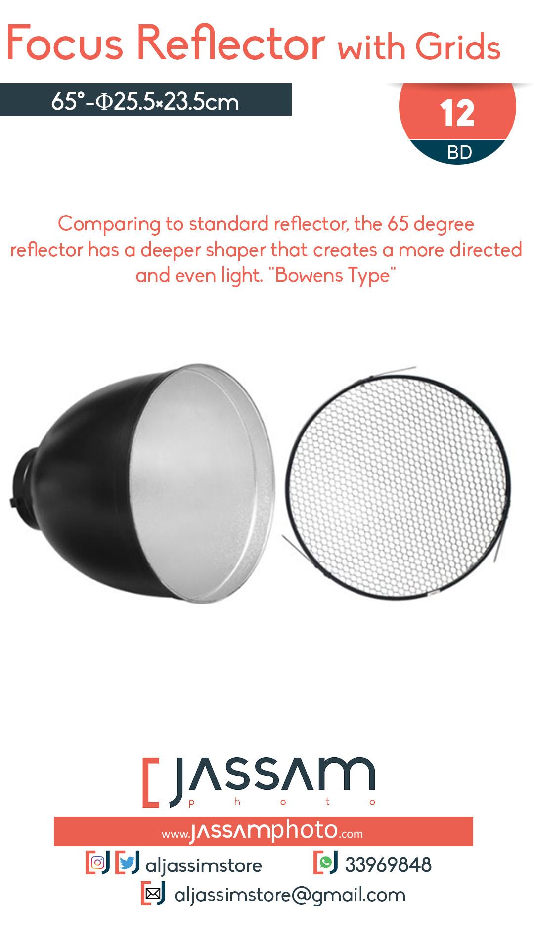65° Reflector