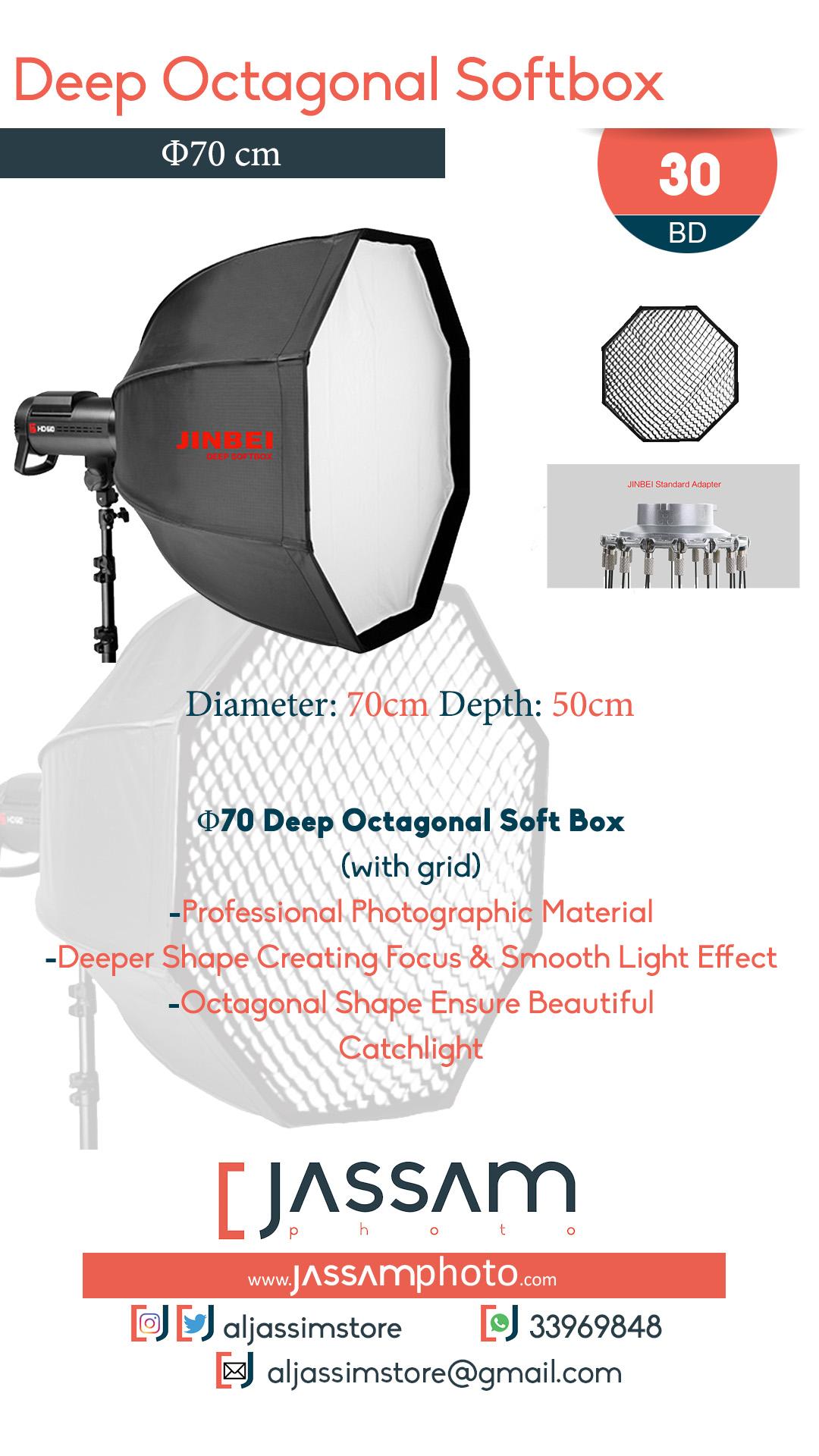 Deep Octa Softbox 70cm