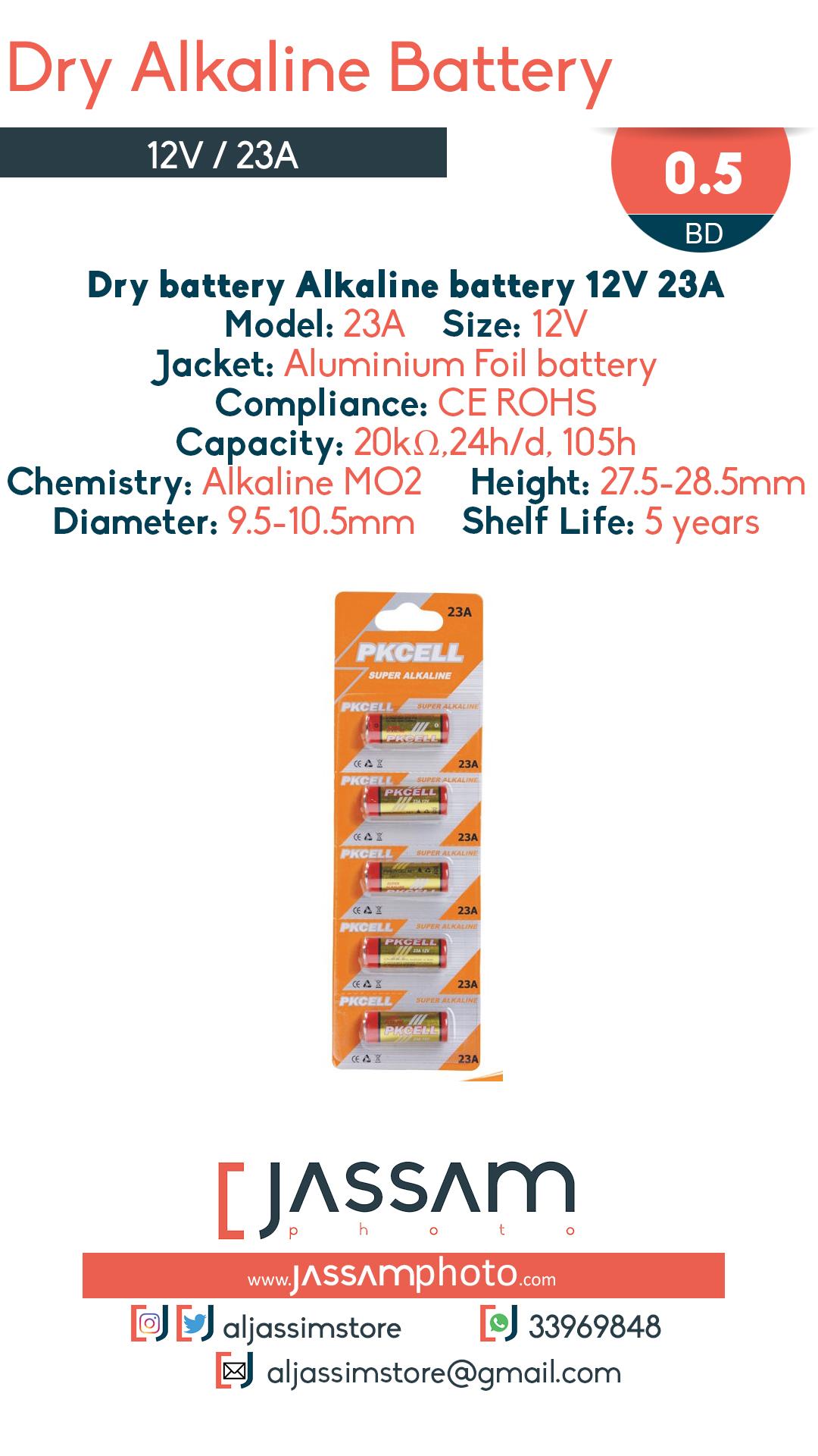 Alkaline Battery 23A 12V