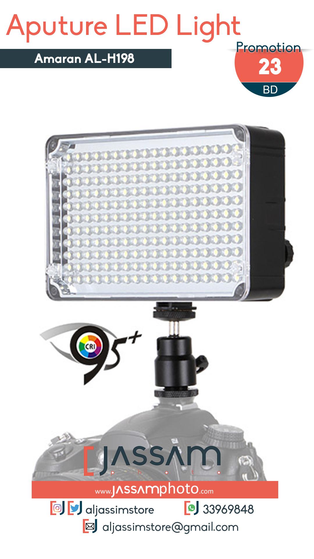 Aputure LED AL-H198