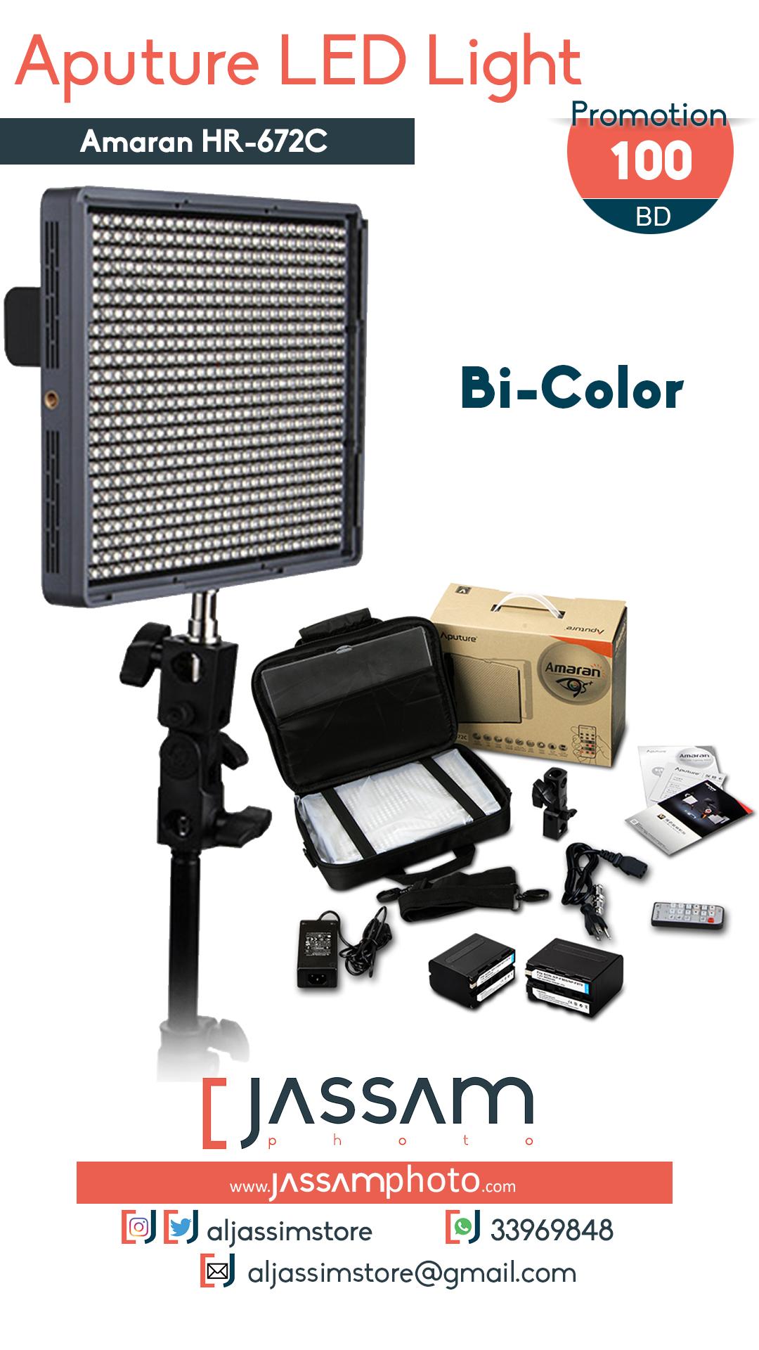 Aputure LED HR-672C
