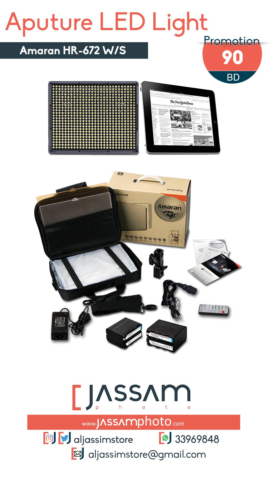 Aputure LED HR-672WS