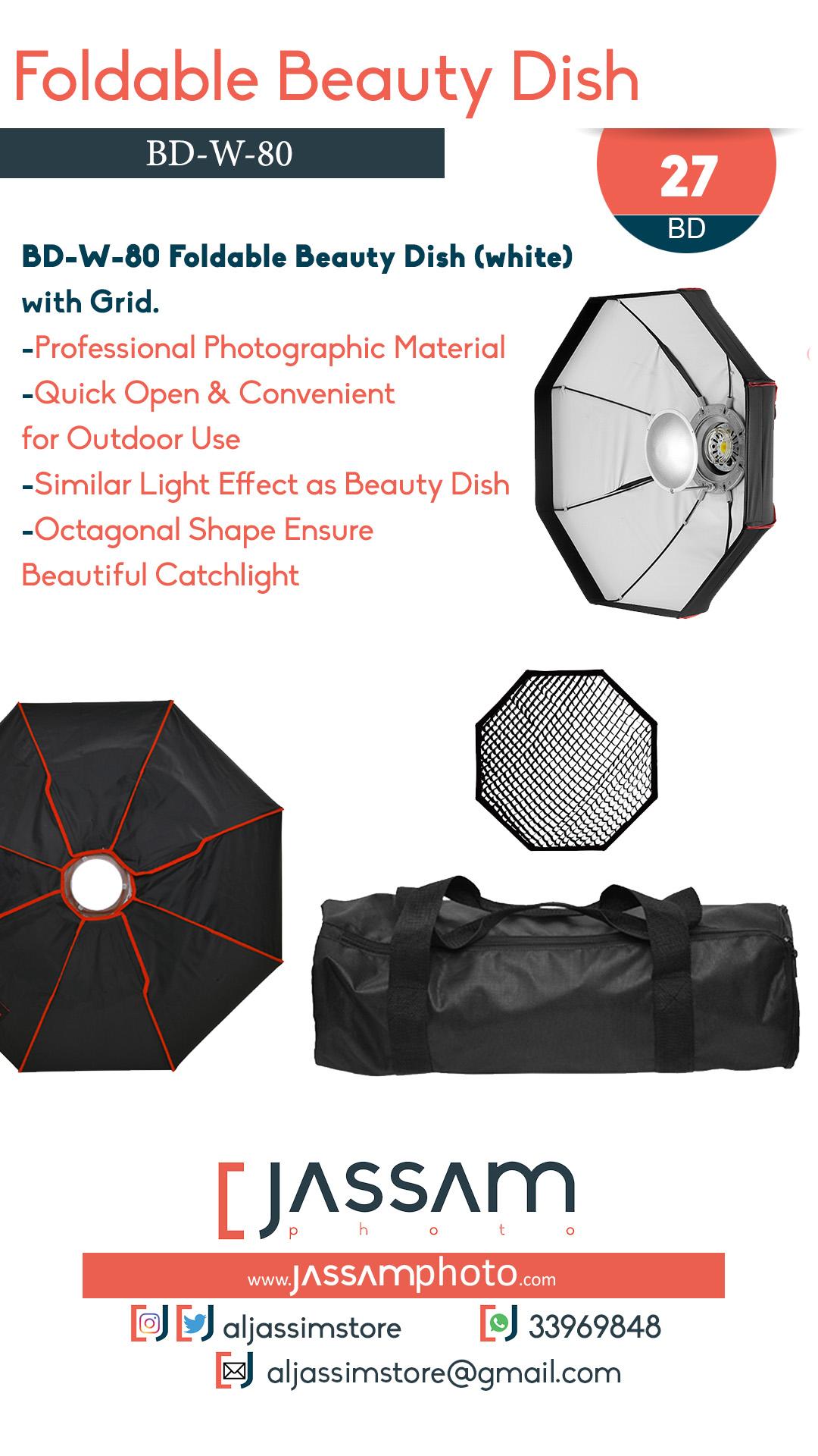 Foldable Beauty Dish BD-W-80