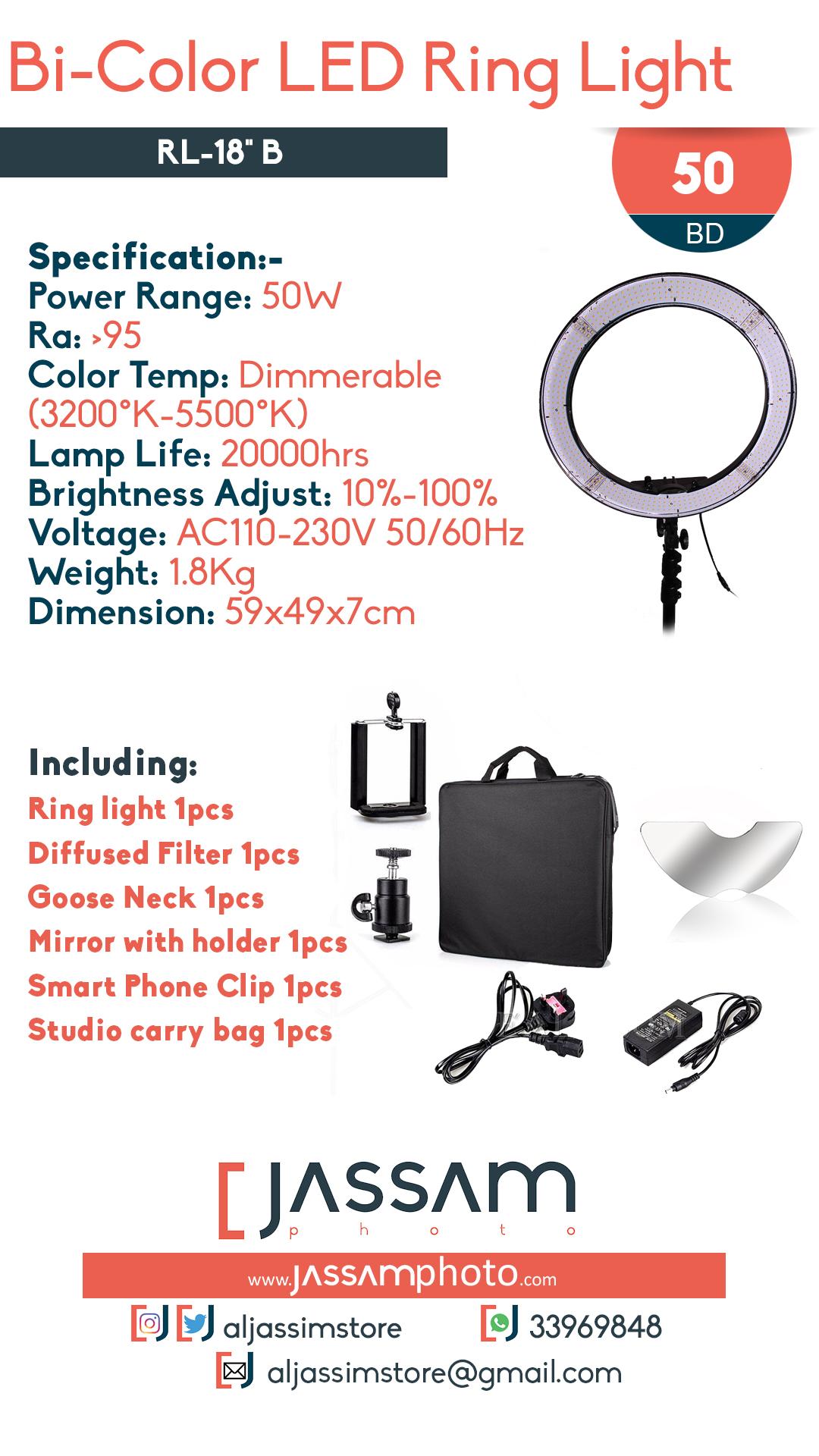 Bi-Color Ring Light 18inch