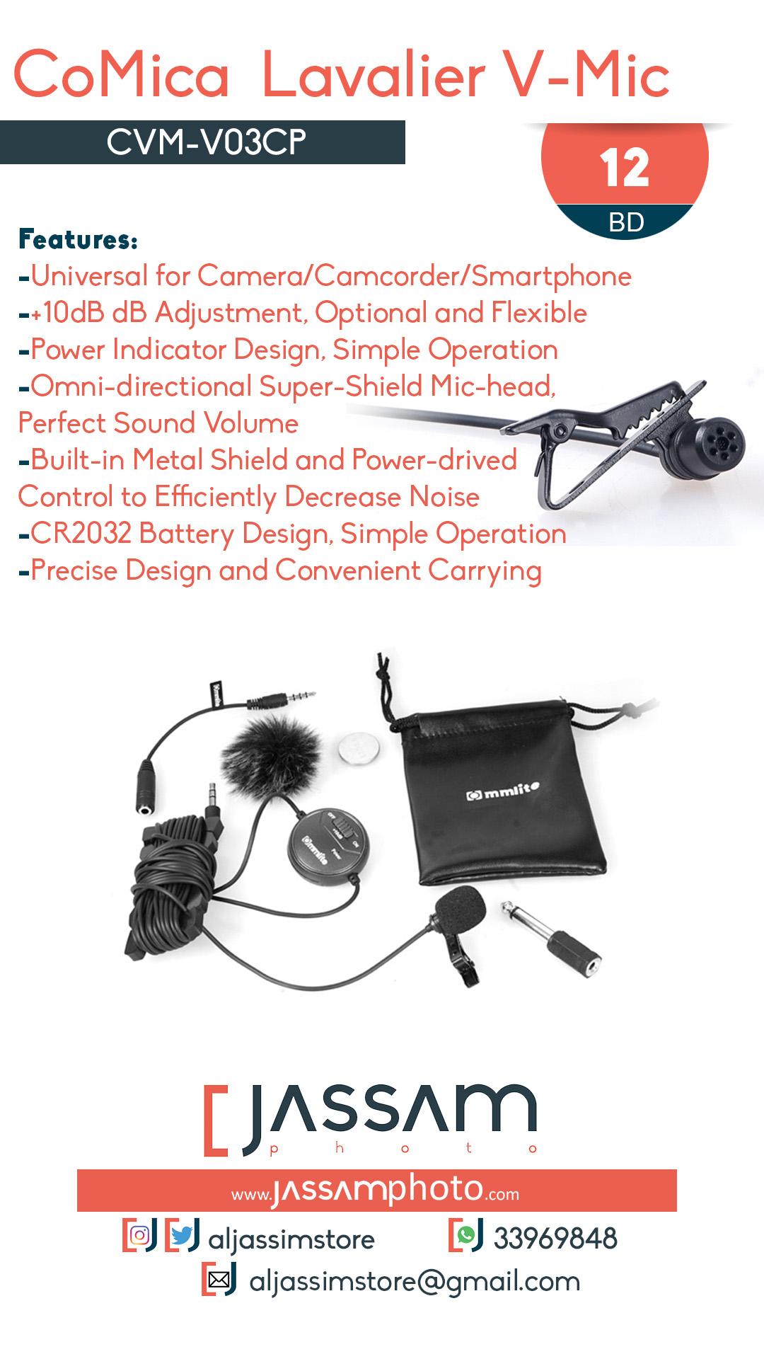 Microphone CVM-V03CP