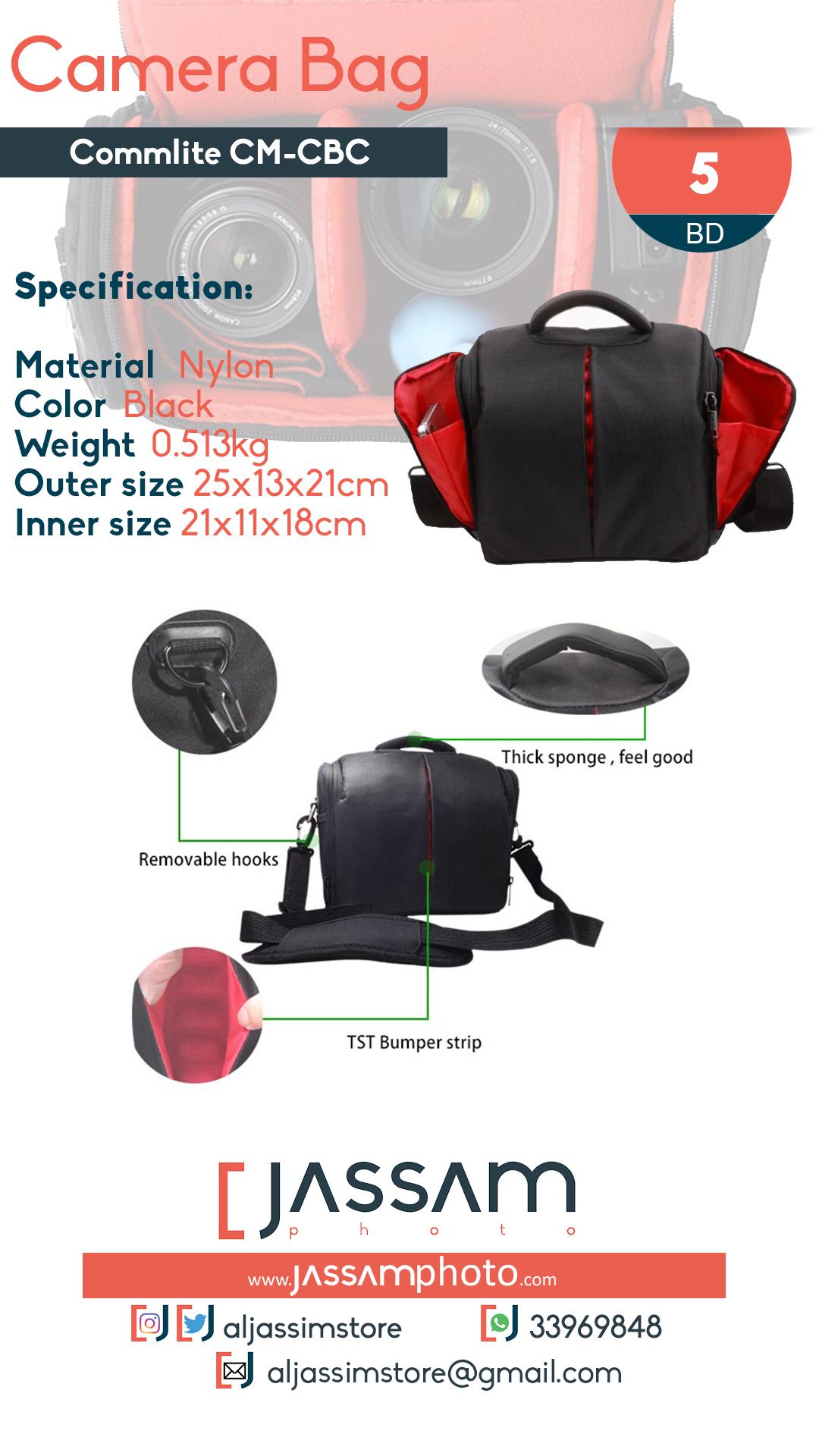 Camera Mini Bag CM-CBC