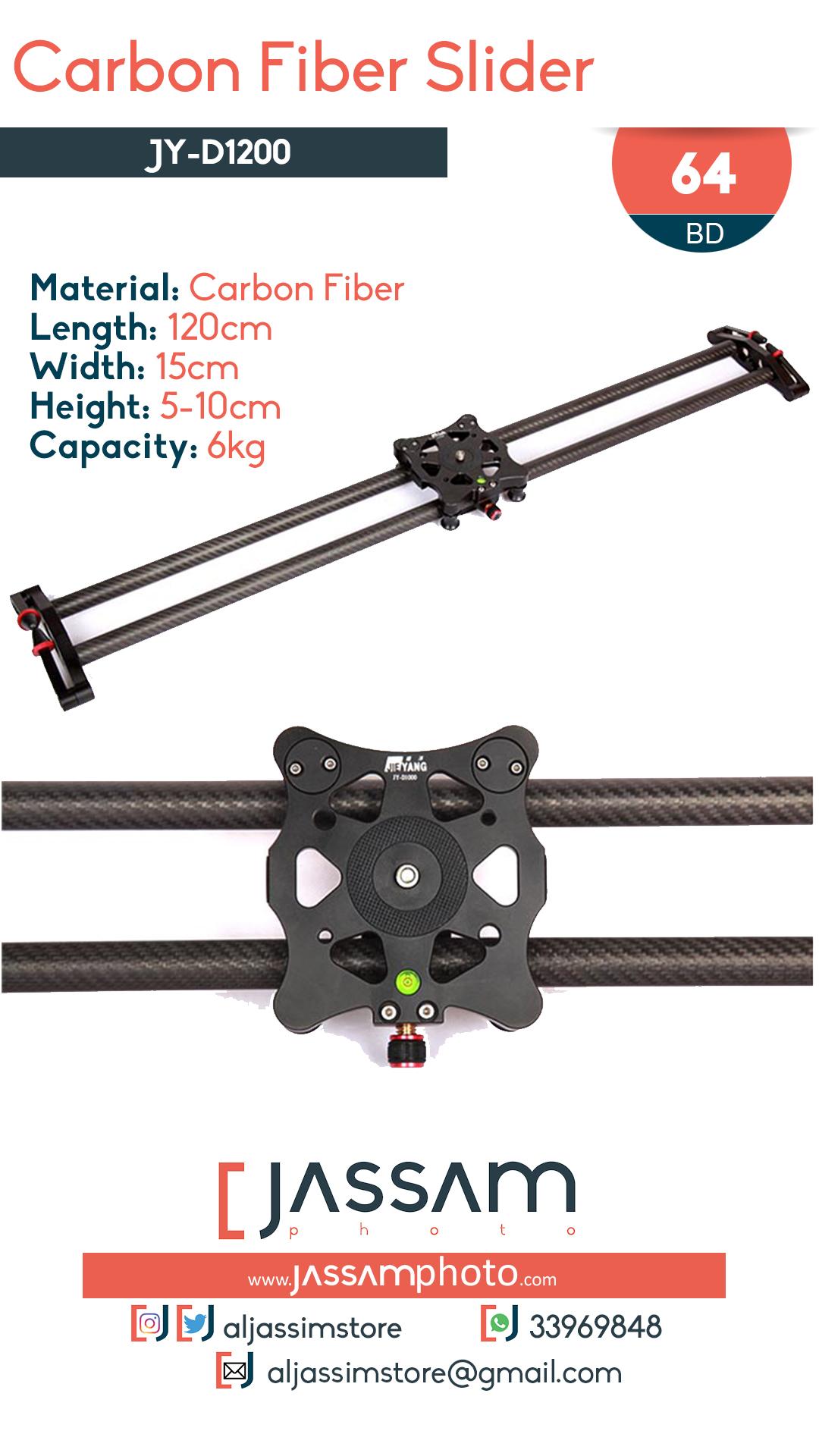 Carbon Fiber Slider JY-D1200