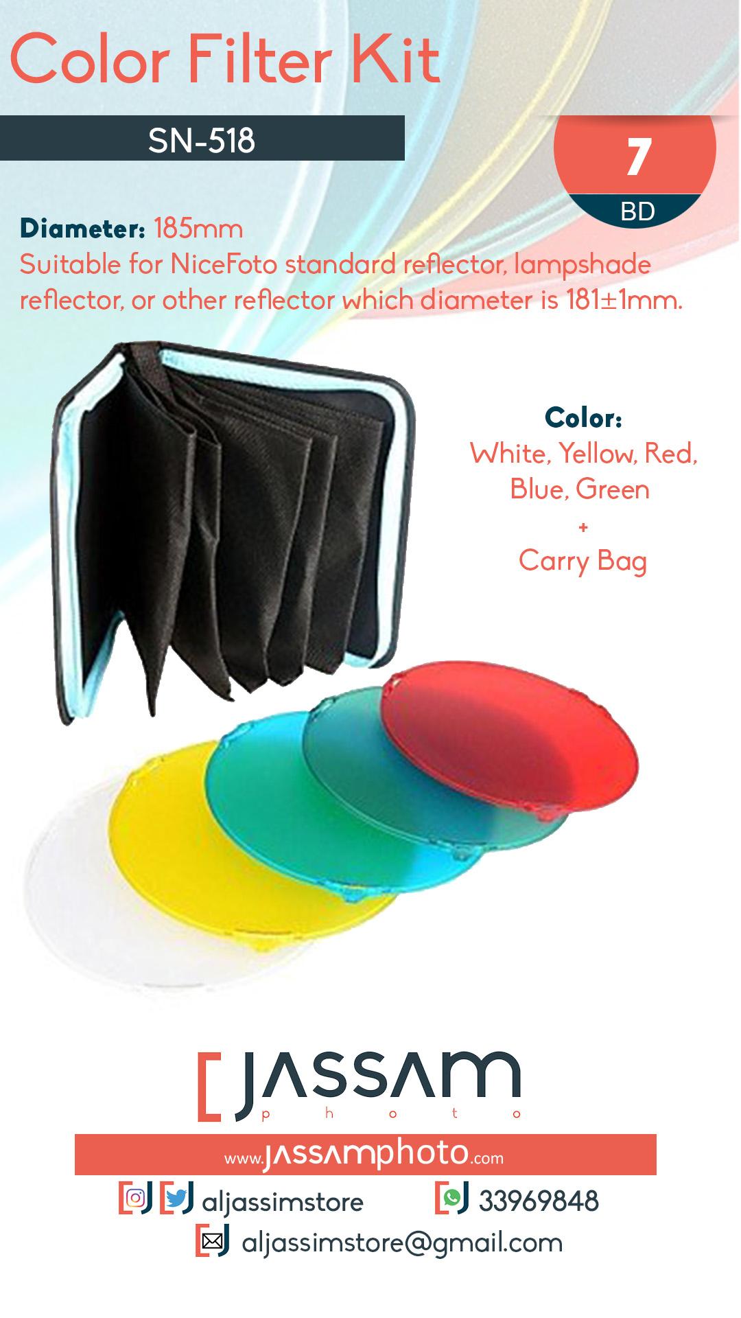 Color Filter Kit SN-518