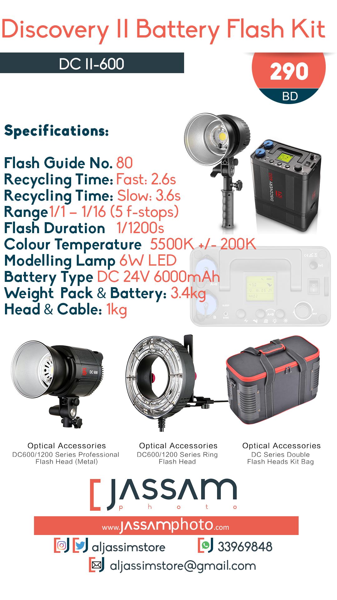DCII-600 Flash Kit
