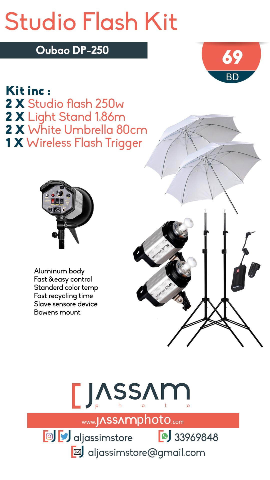 Umbrella Flash Kit DP-250