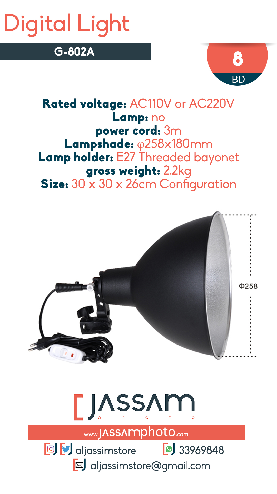 Digital Light G-802A