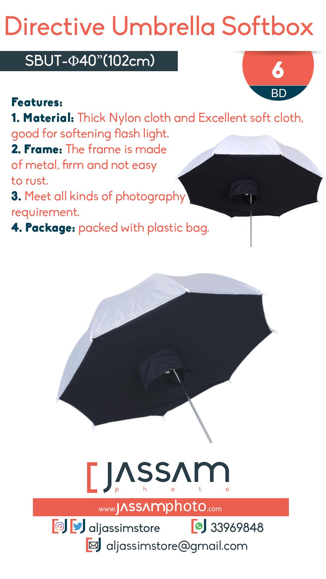 Directive Umbrella