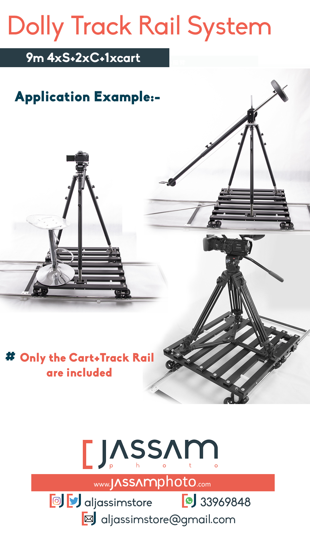 Dolly Track Rail