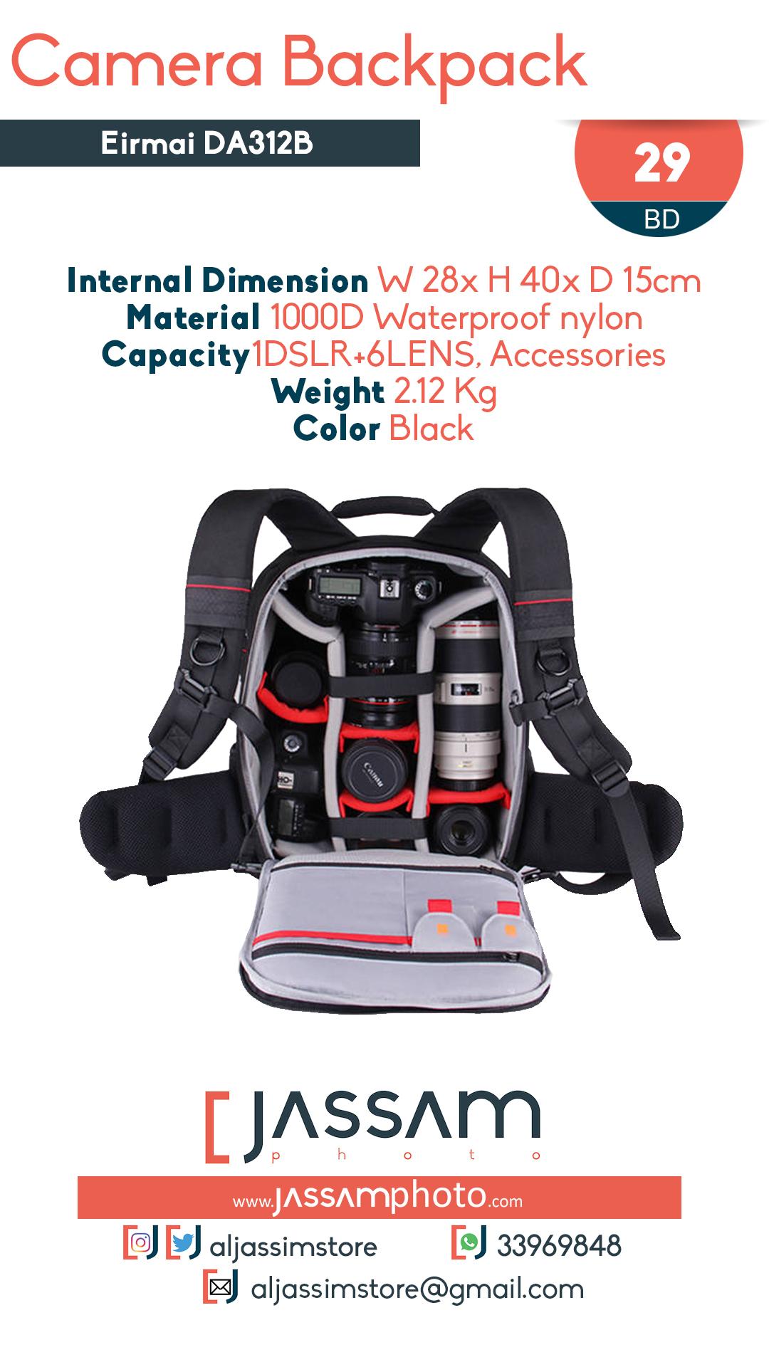Eirmai Backpack DA312B