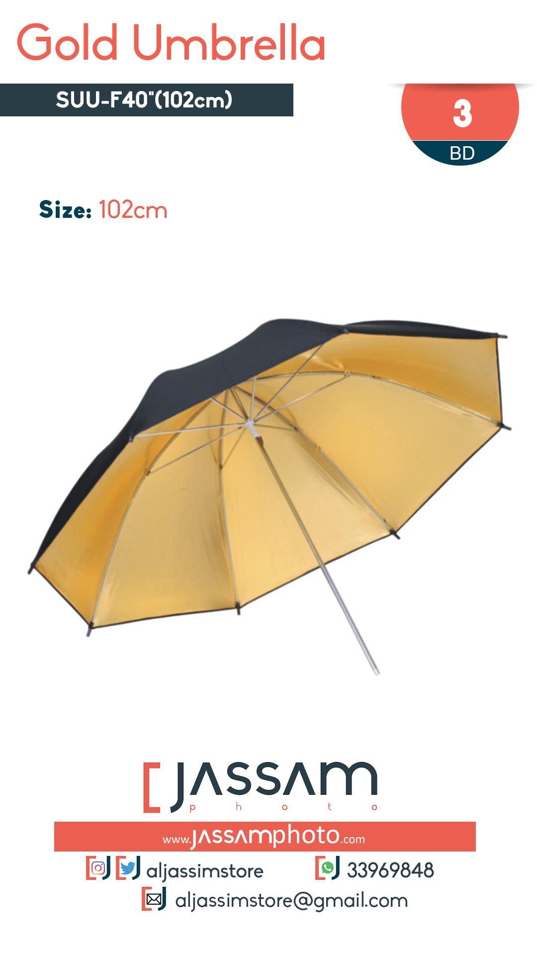 Gold Umbrella 102cm