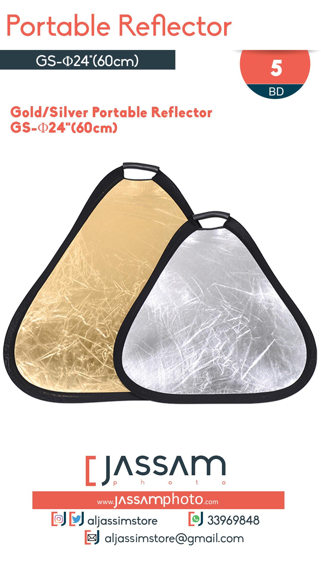 Gold-Silver Portable Reflector 60cm