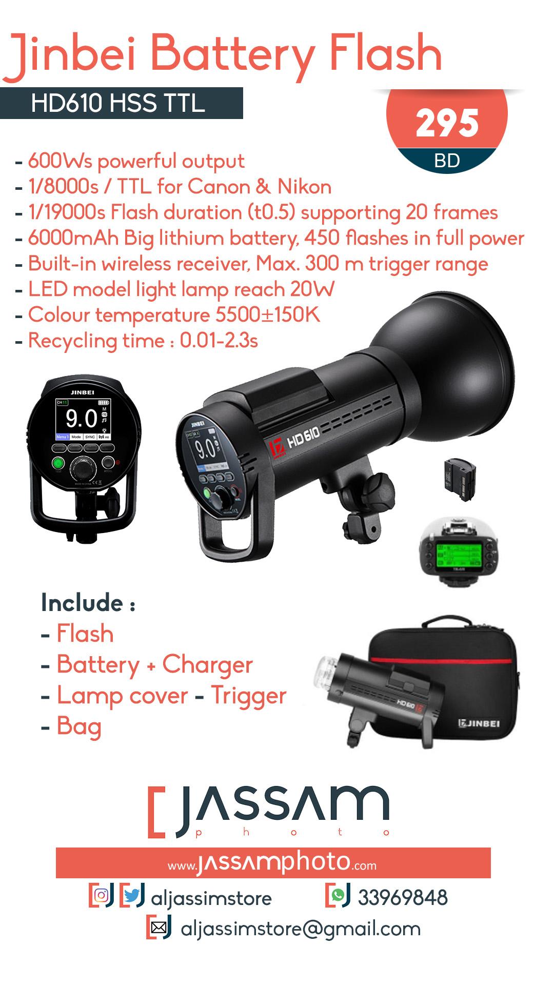 HD-610