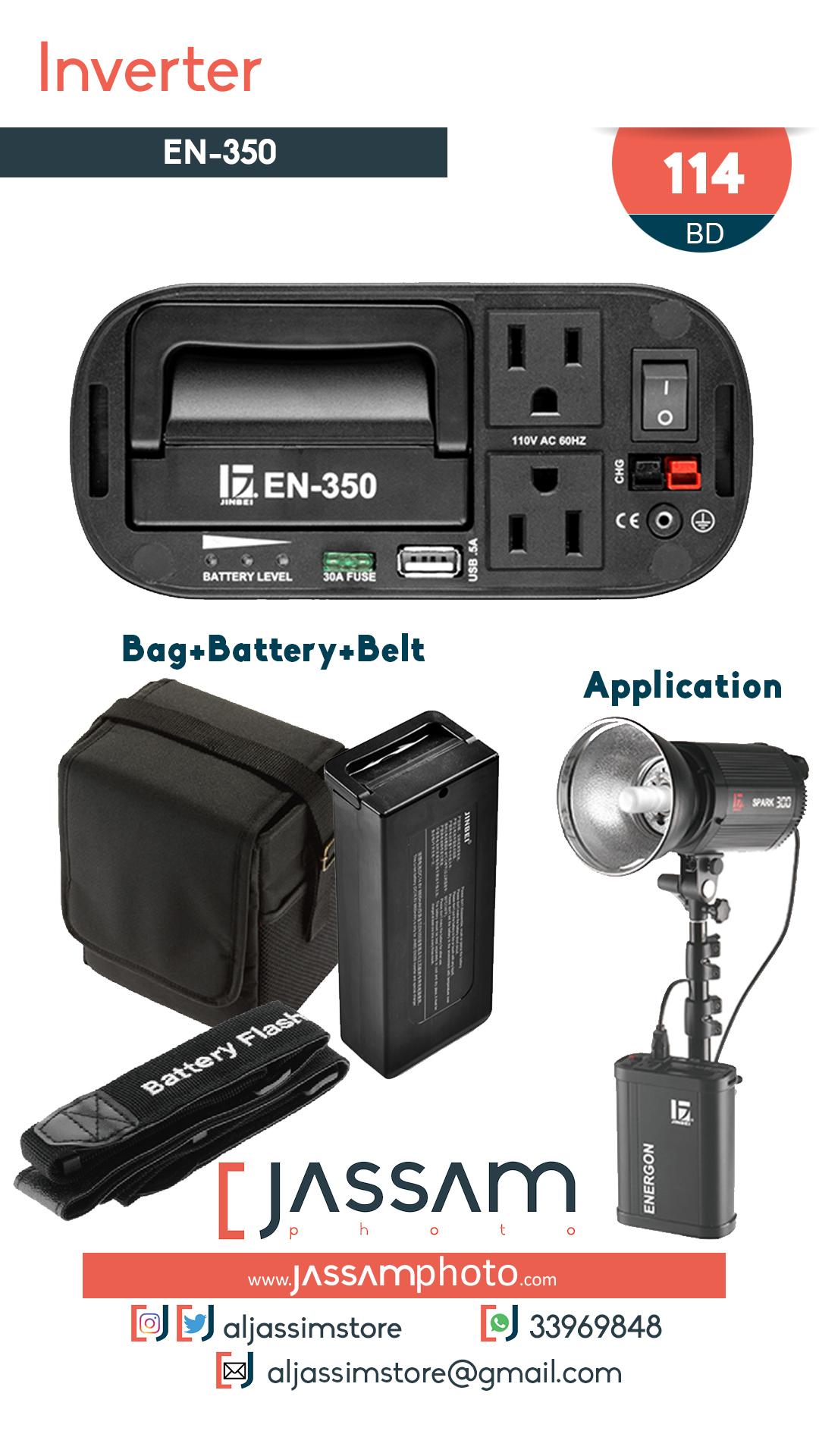 Inverter EN-350