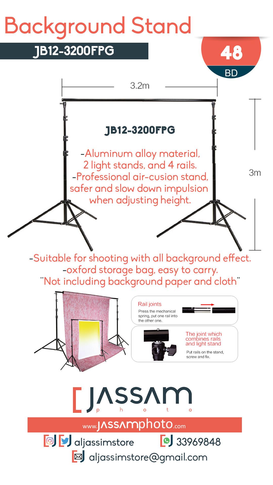 JB12-3200FBG Background Stand