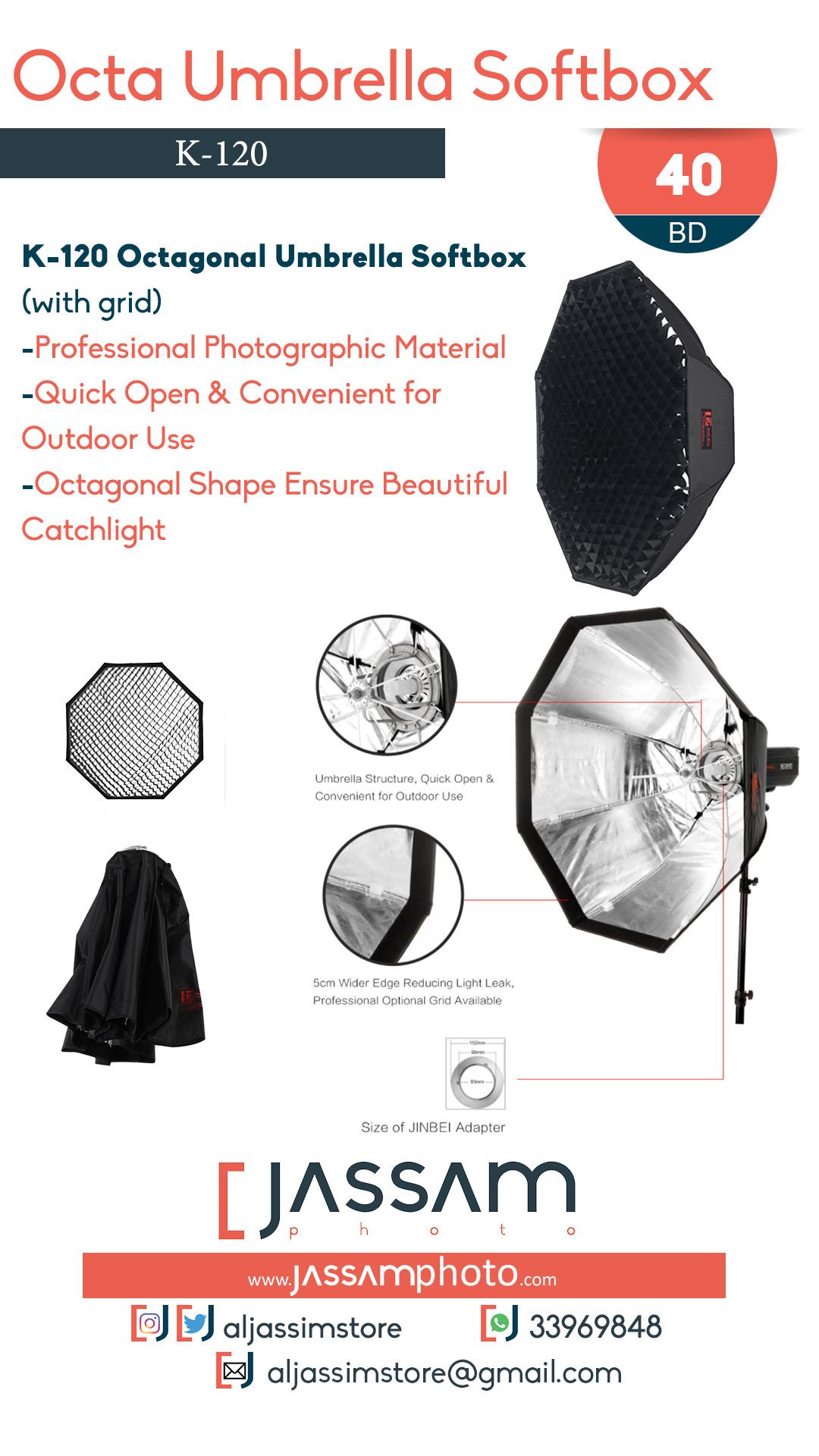 Octa Umbrella Softbox K-120