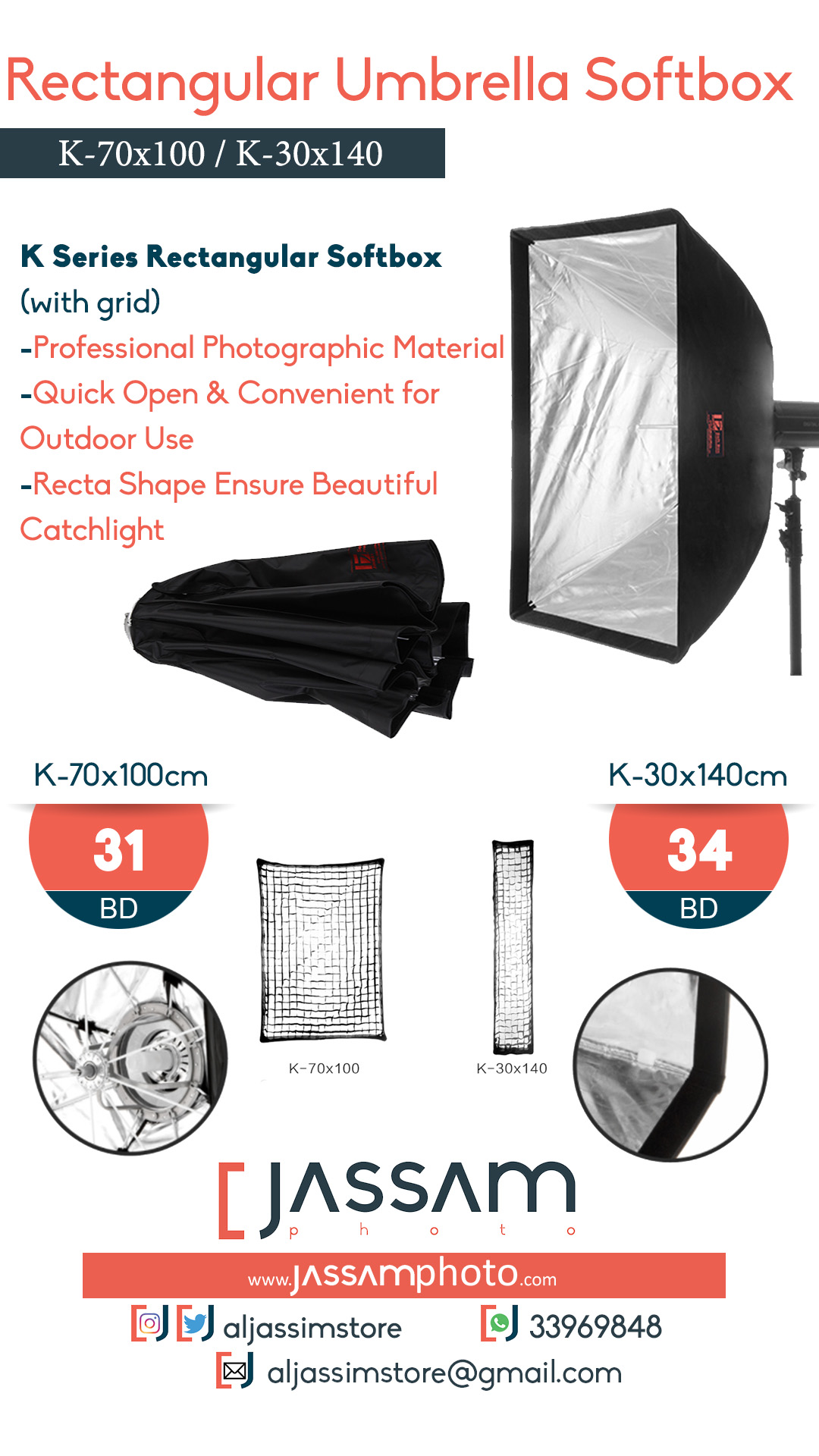 K-Rect Umbrella Softbox
