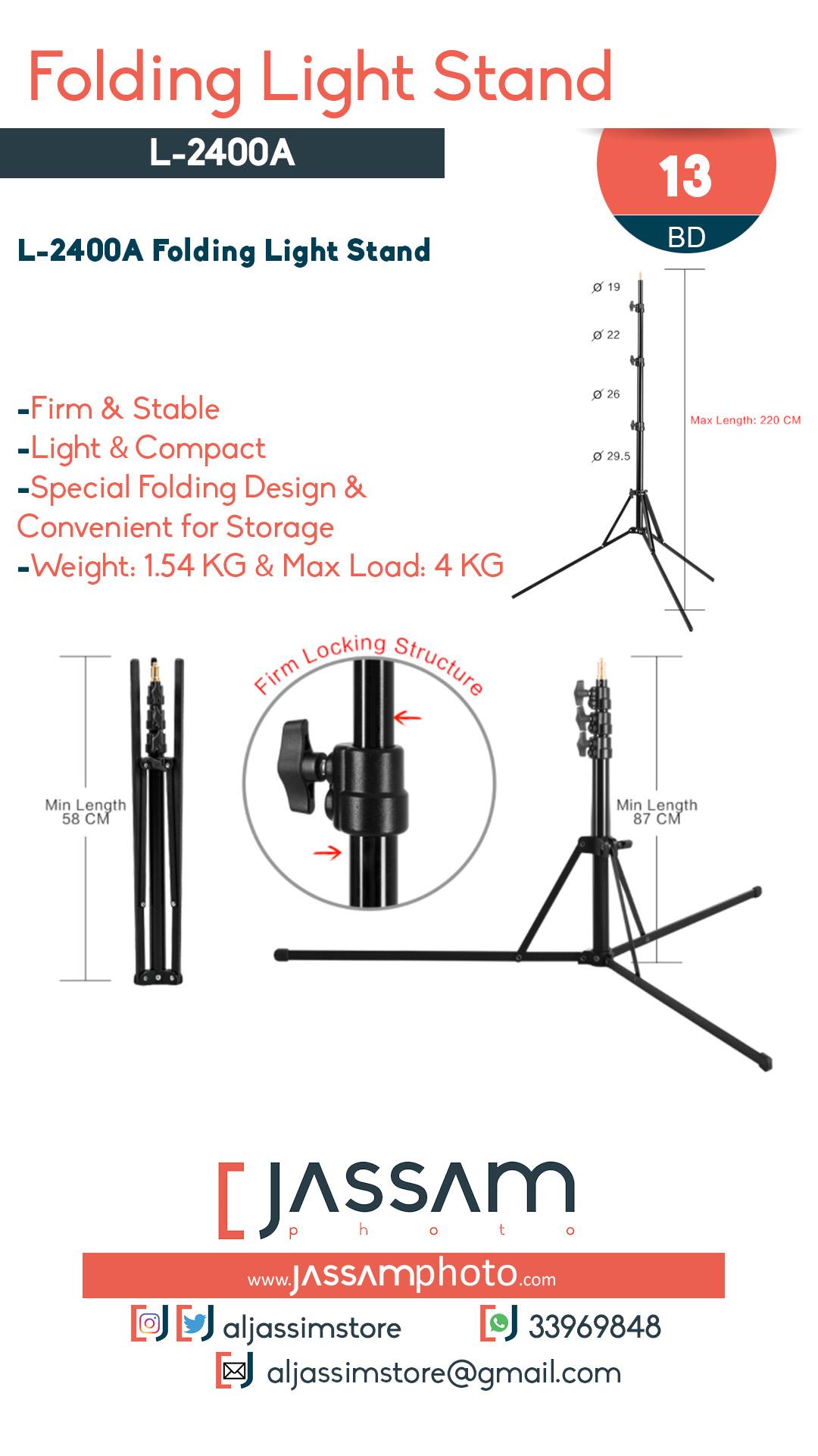 Folding Stand L-2400A