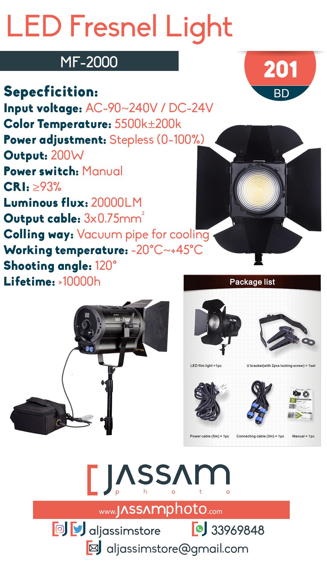LED Fresnel MF-2000