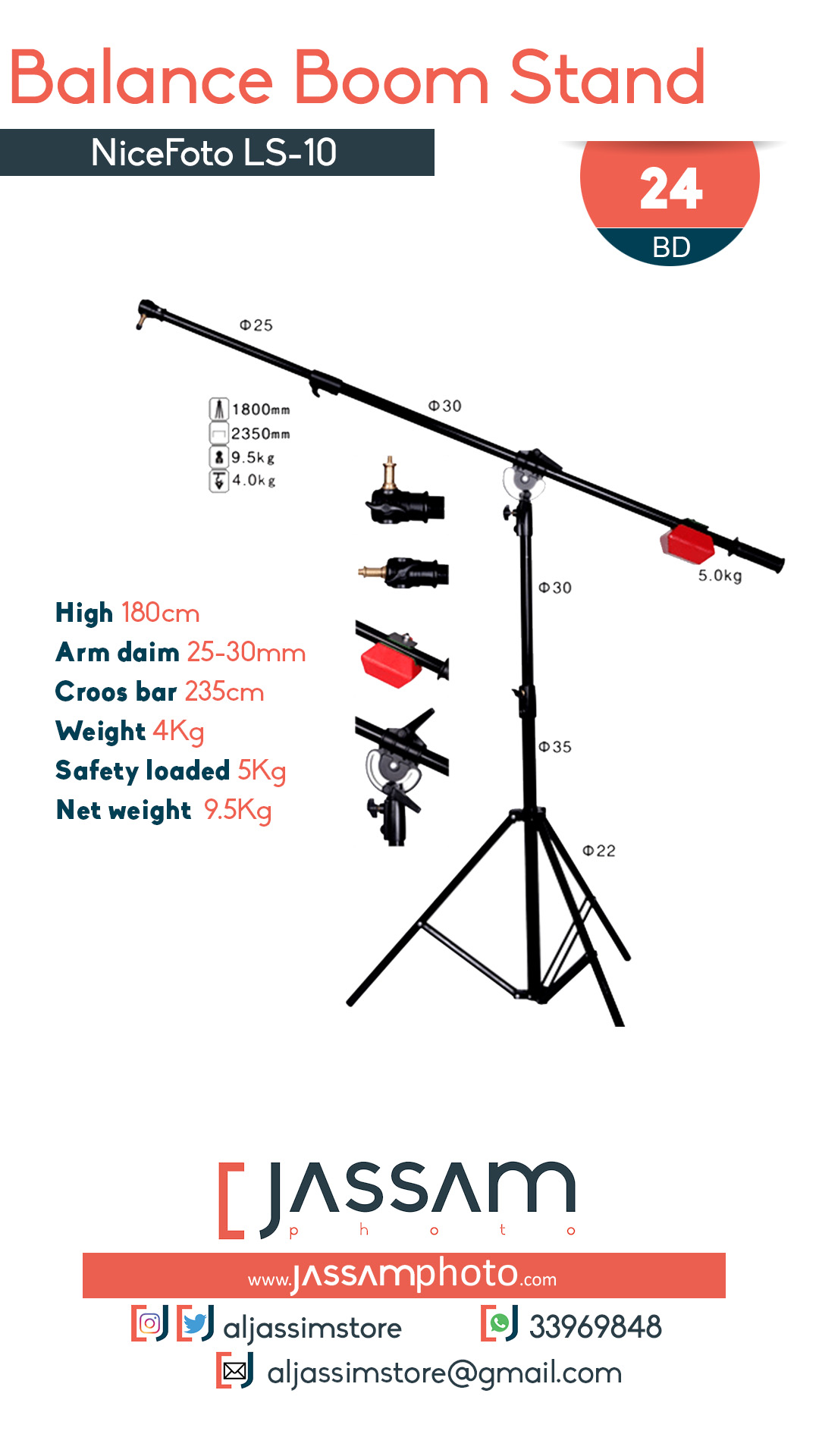 Boom Stand LS-10