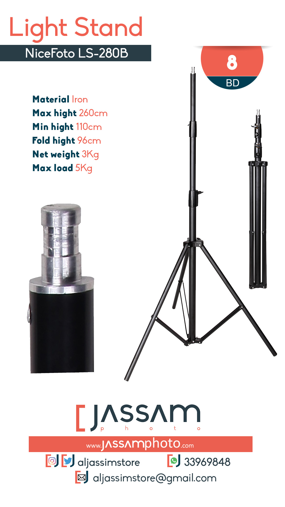 Light Stand LS-280B