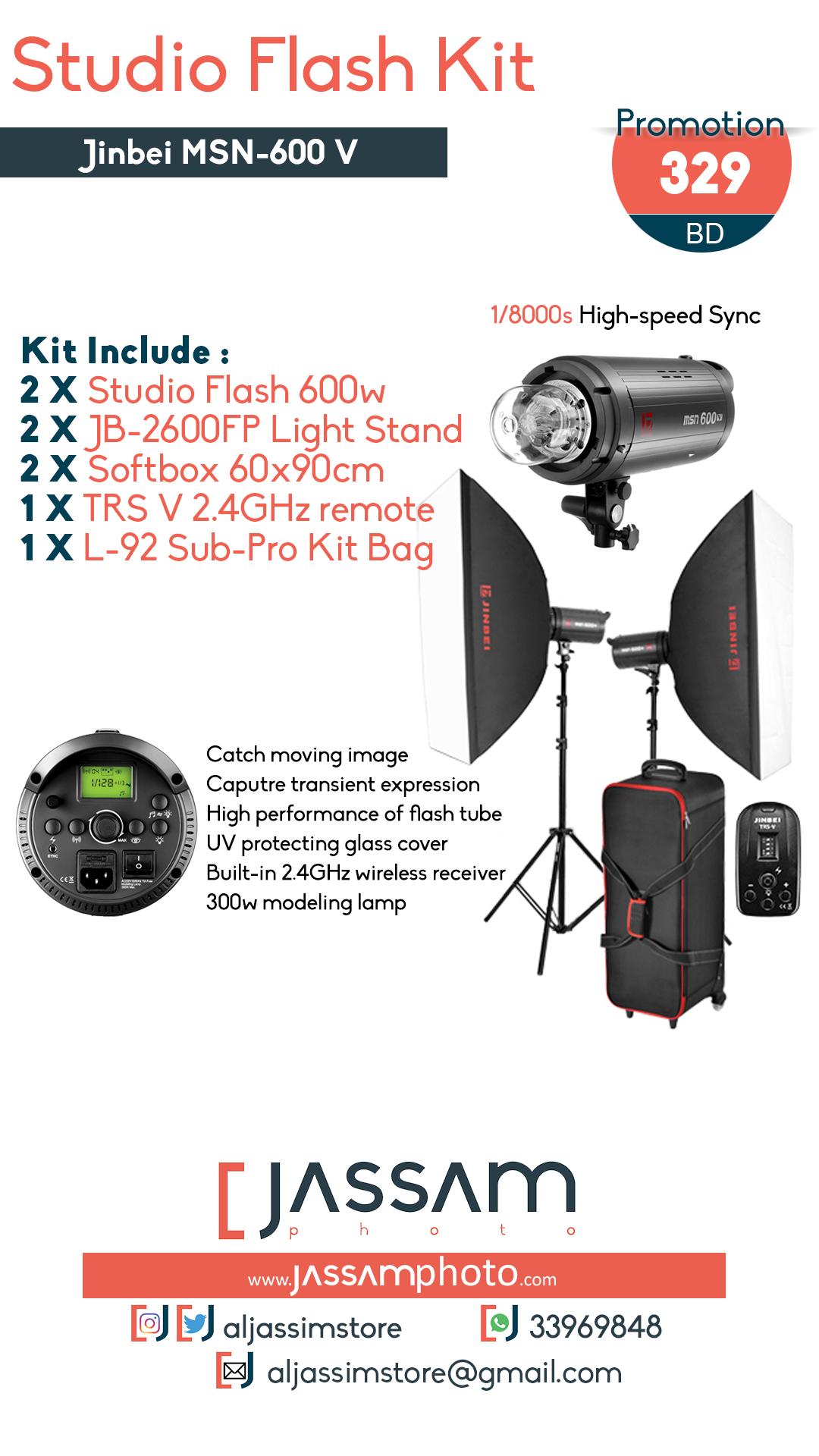 MSN-600V Flash Kit