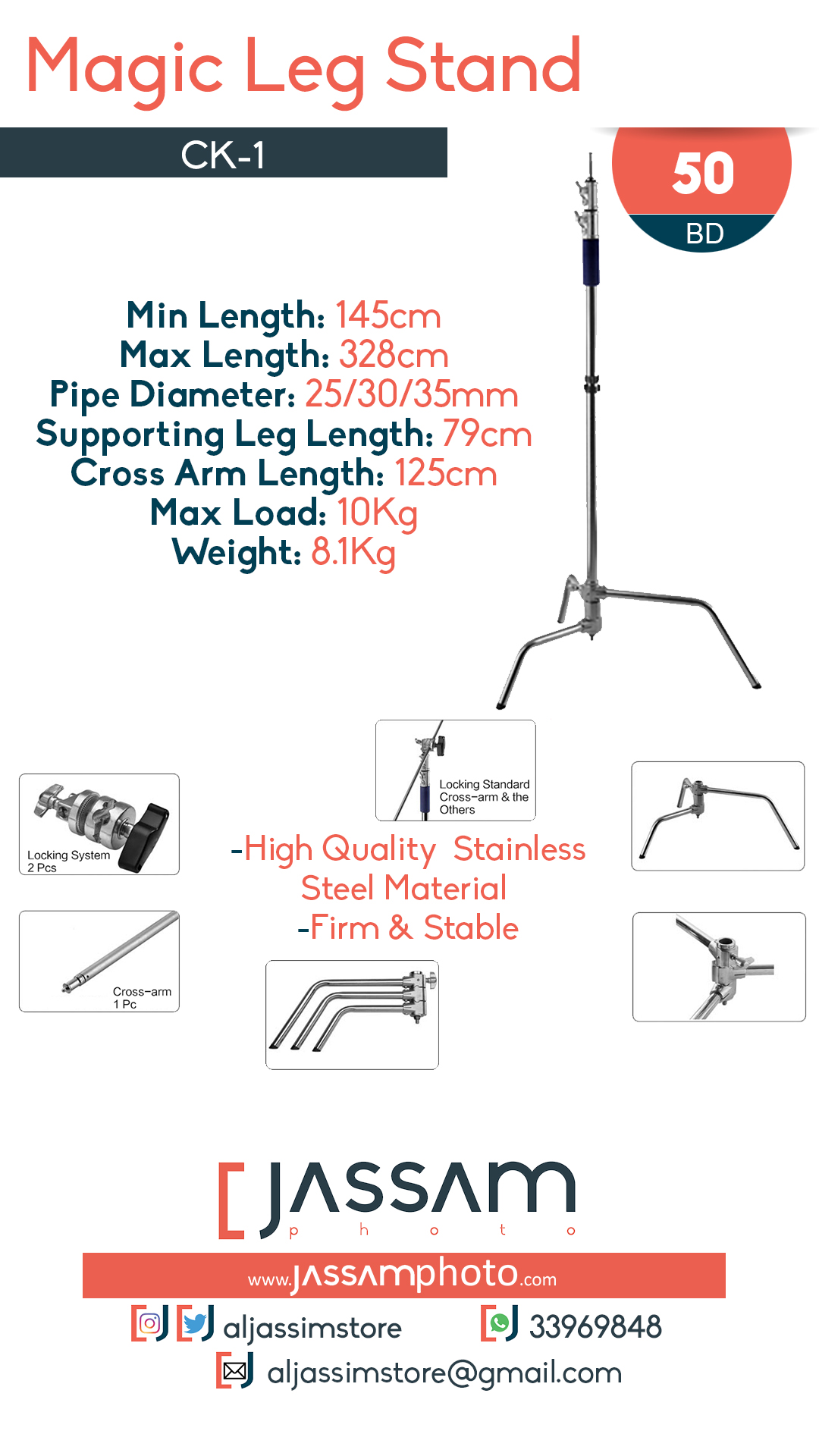 Magic Leg Stand CK-1