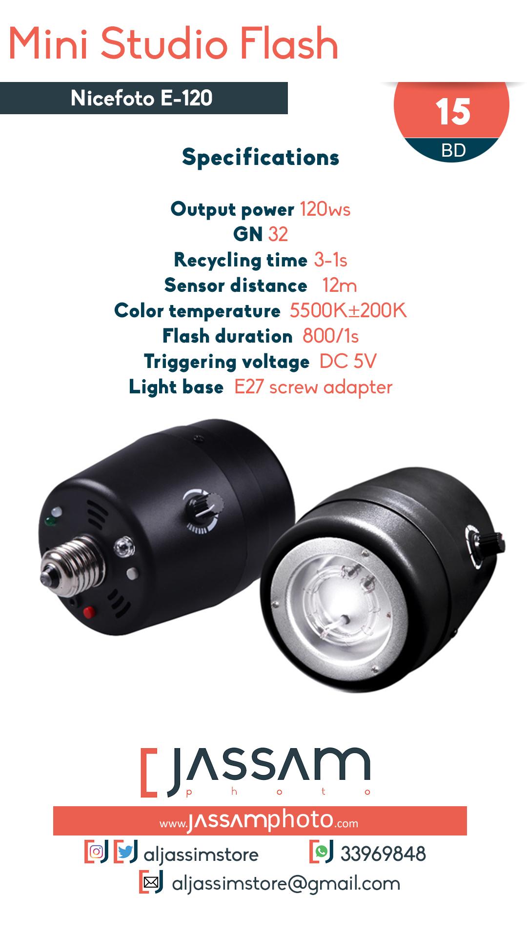 Mini Flash E-120