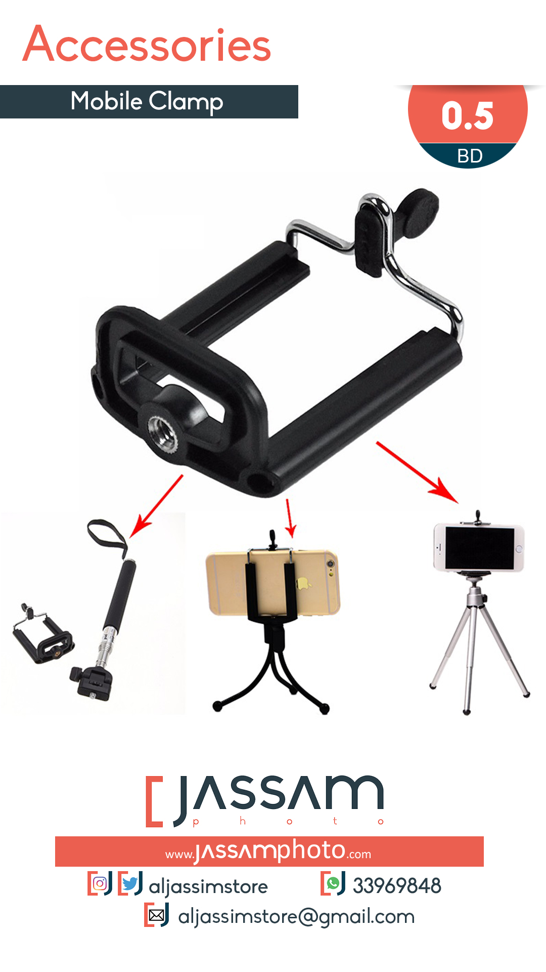 Mobile Clamp