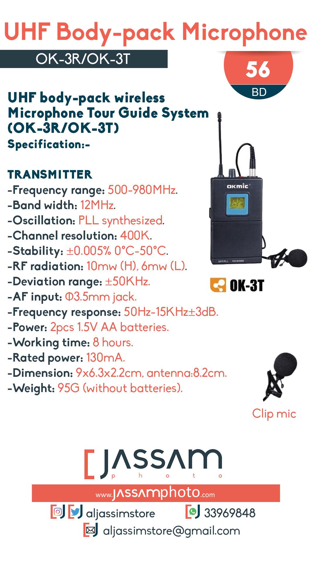 OK-3R OK-3T