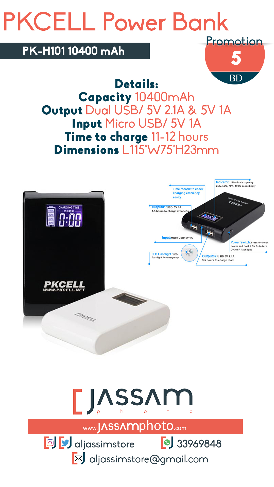 PKcell Power Bank