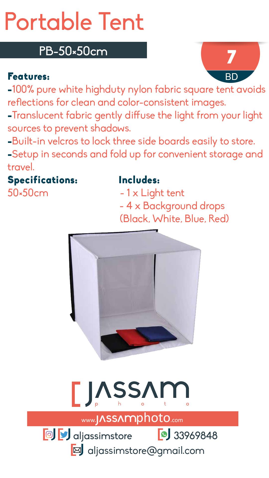 Portable Tent 50x50cm