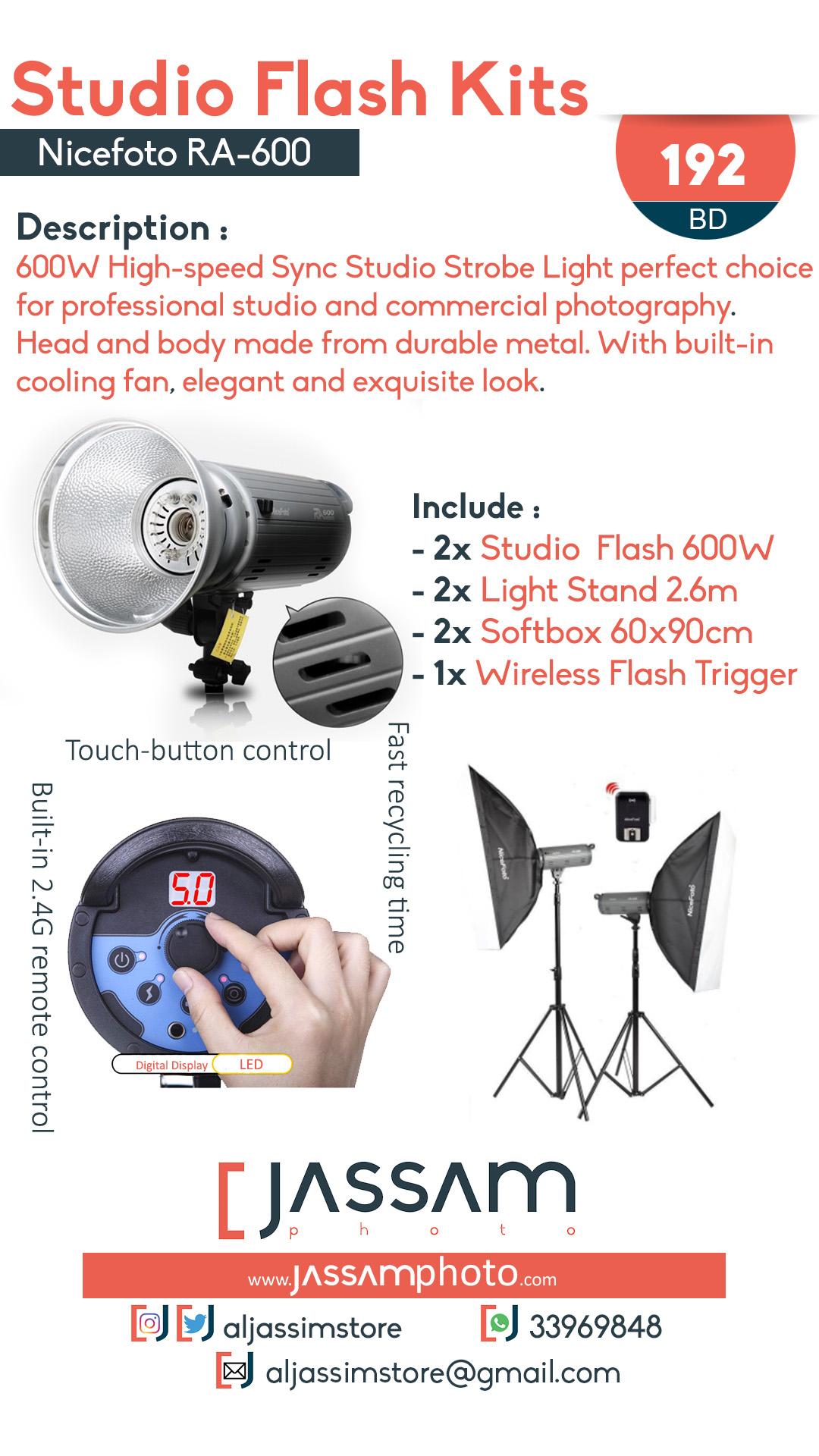 Studio Flash Kit RA-600