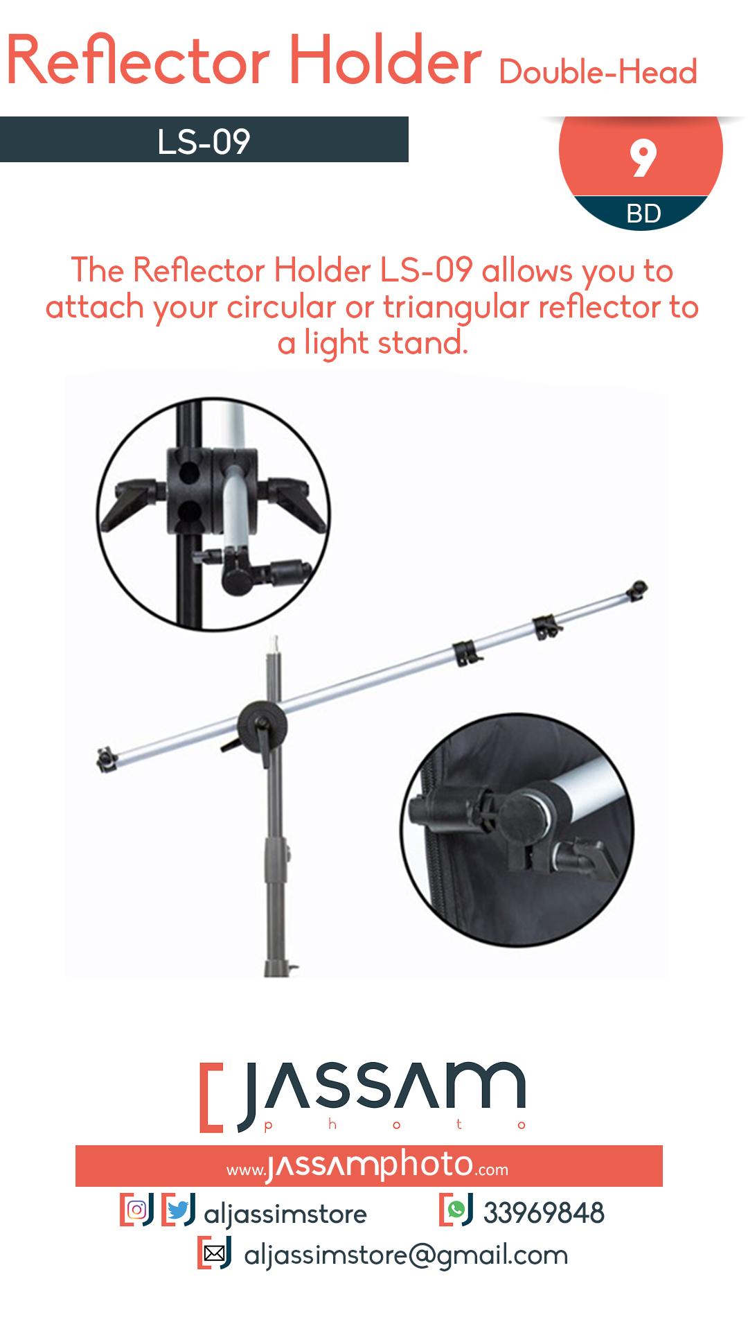 Reflector Holder LS-09
