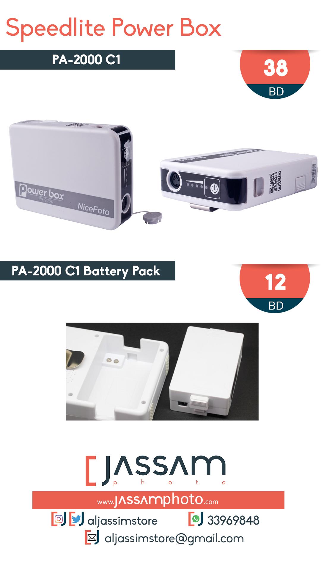 Speedlite Power Box Battery