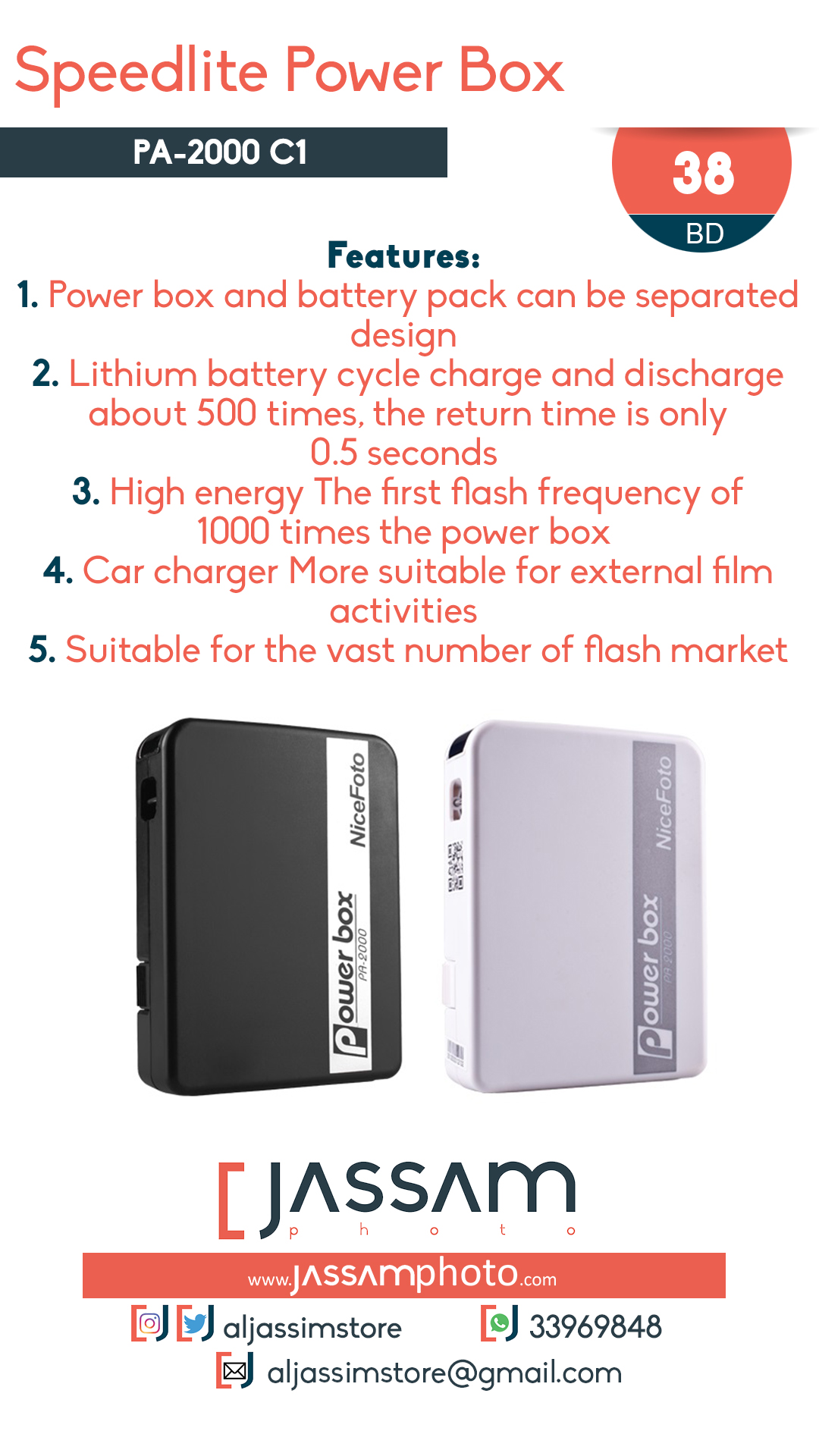 Speedlit Power Box