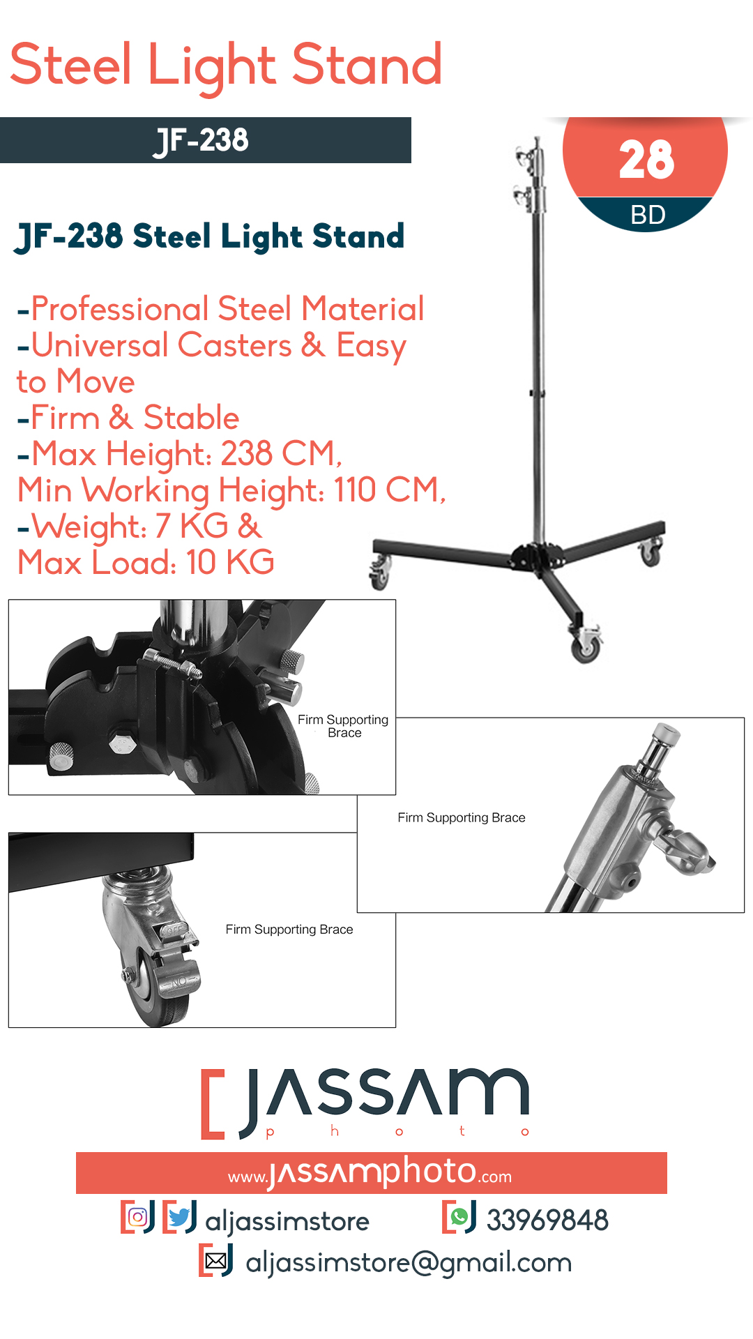 Steel Light Stand JF-238