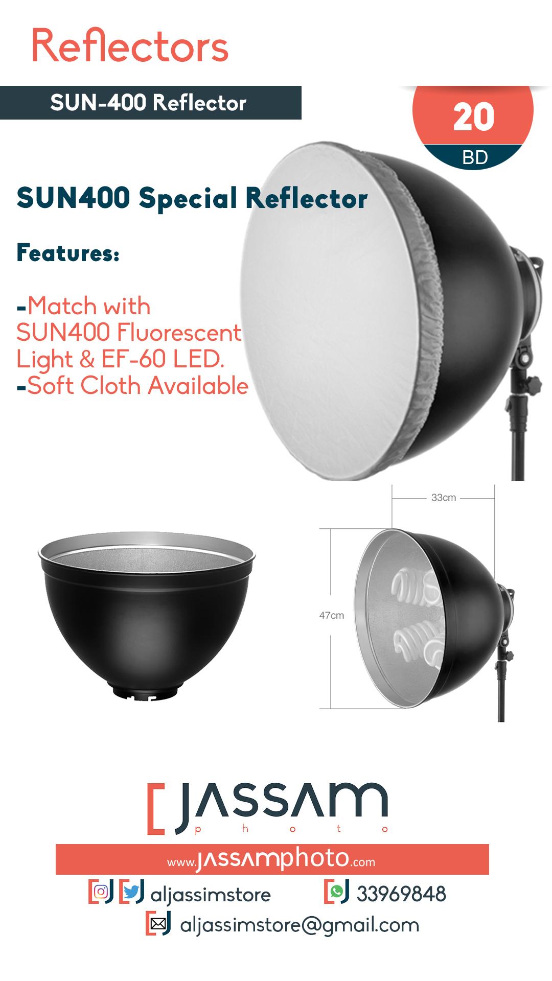 SUN-400 Reflector