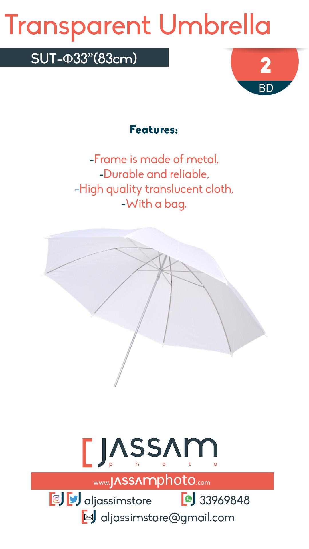Transparent Umbrella 83cm