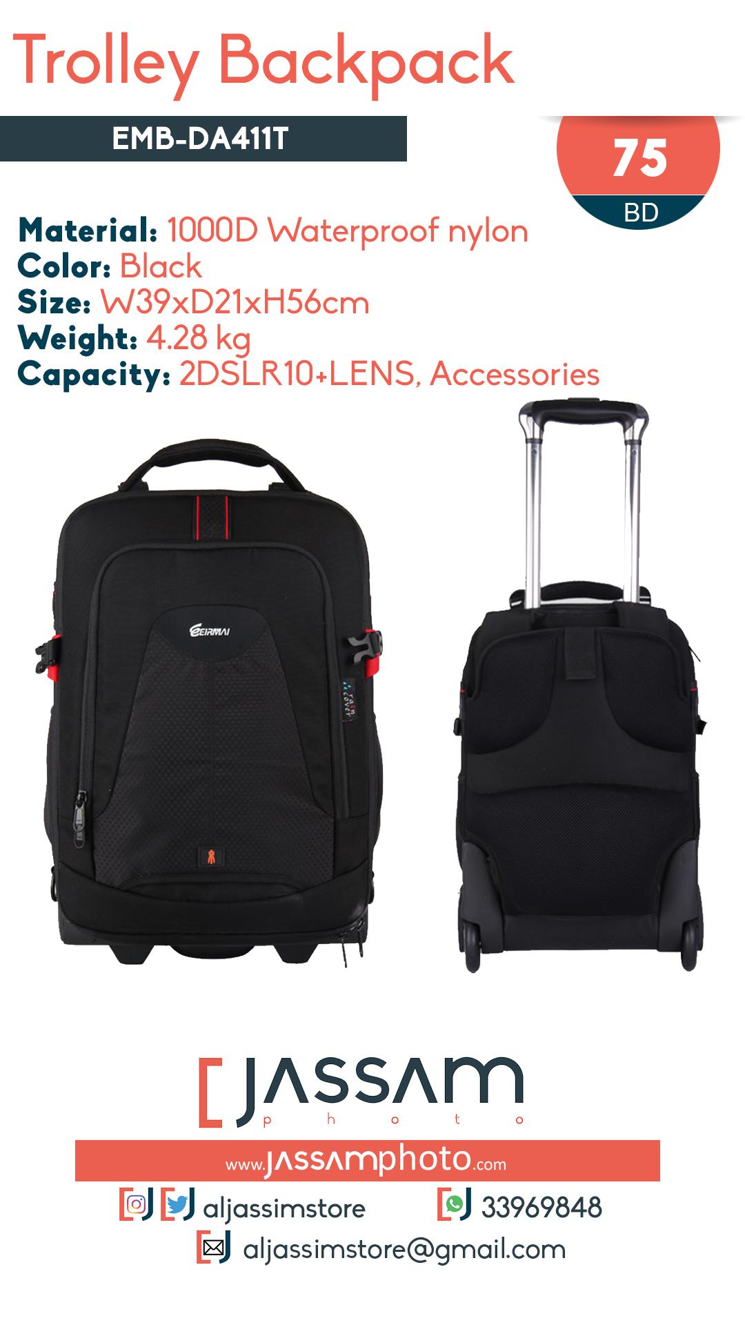 Trolley Backpack EMB-DA411T