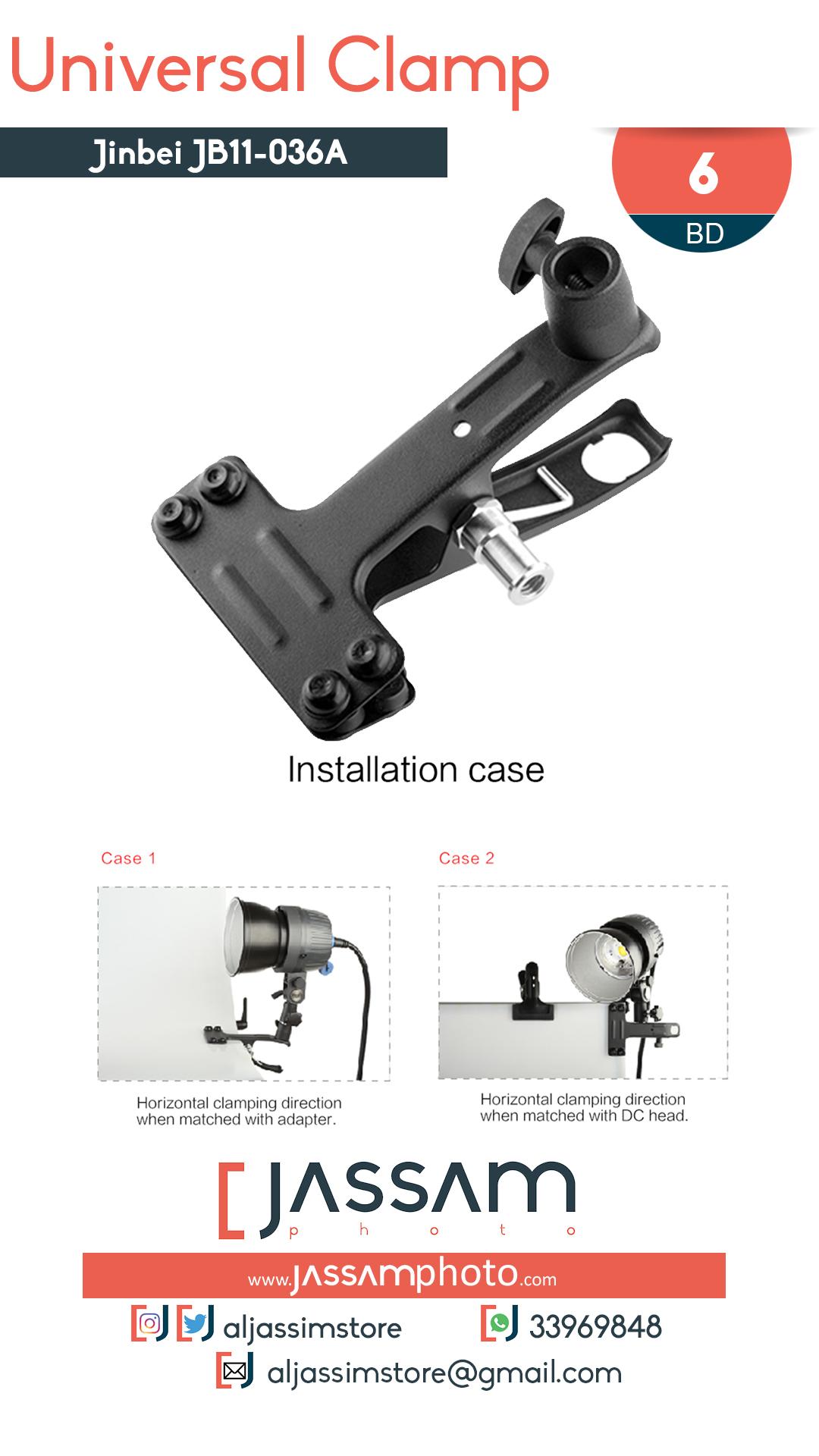 Universal Clamp JB11-036A