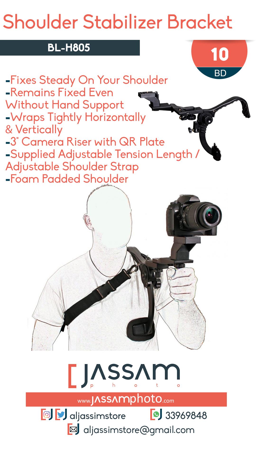 Video Shoulder Bracket BL-H805