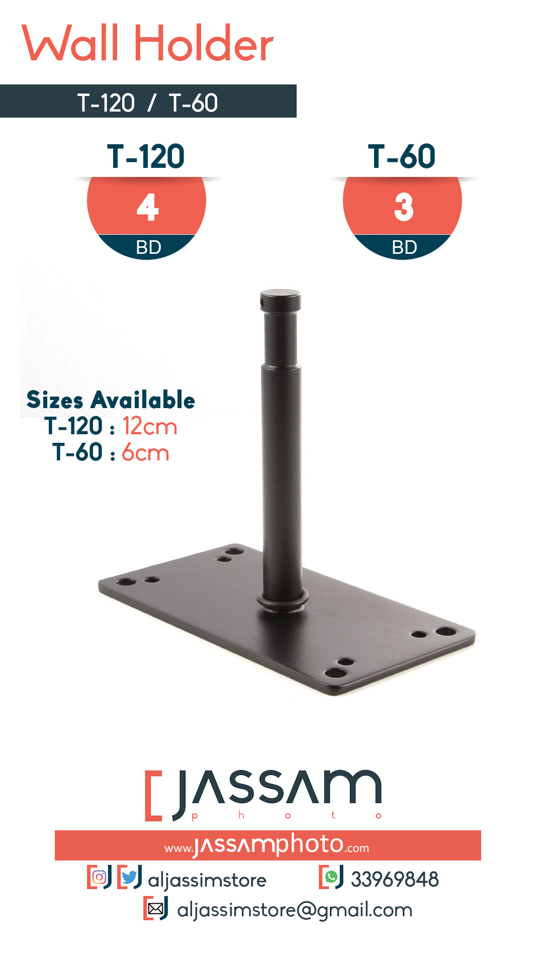 Wall Holder T-120 T-60