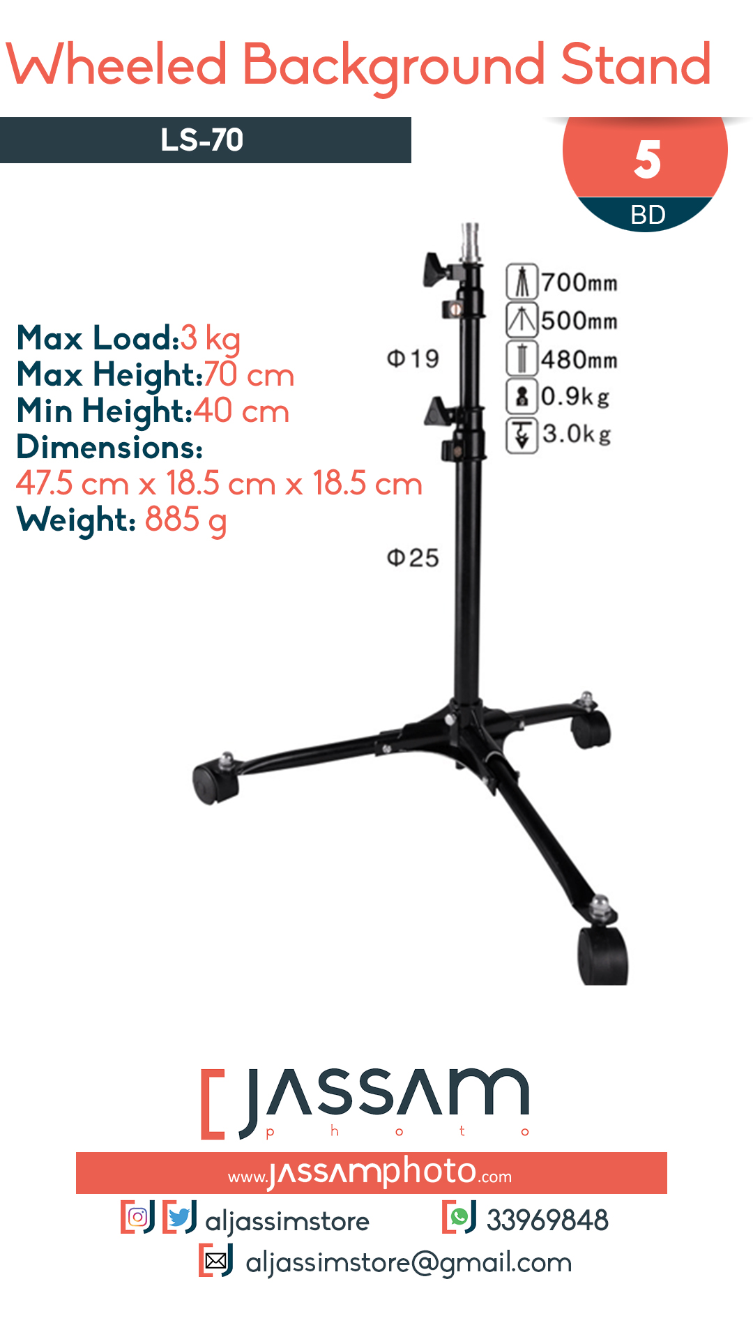 Wheeled Background Stand LS-70
